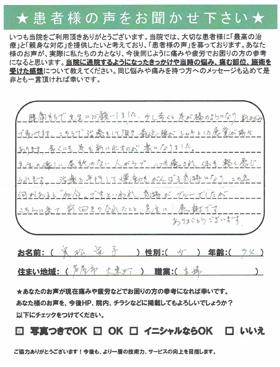 voice_yotsu_01