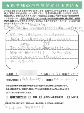 voice_sports_02