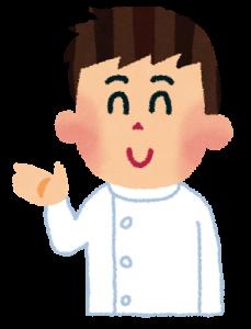 kangoshi_man