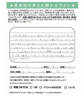 voice_sports_01