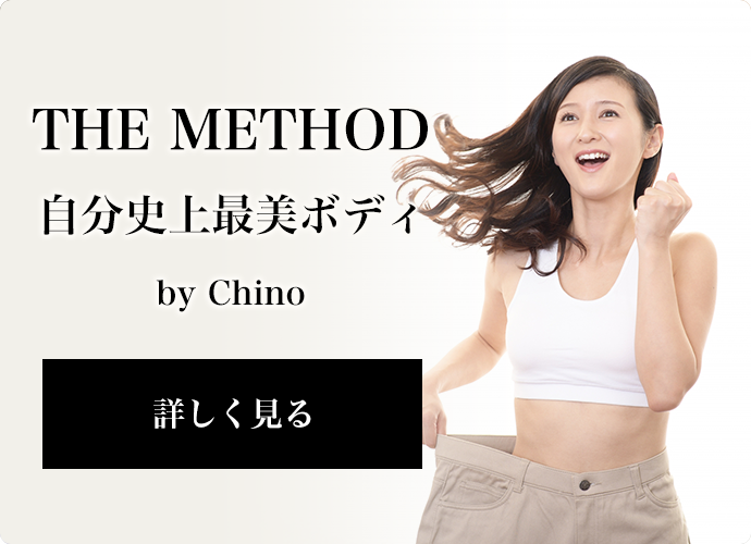 chino-the-method