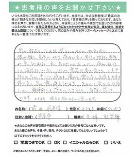 voice_20160215_04