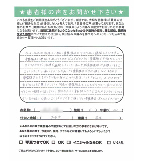 voice_kotsuban_01